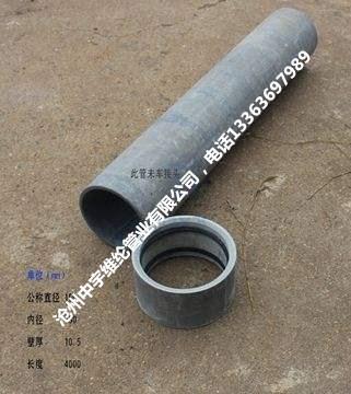 维纶纤维水泥管